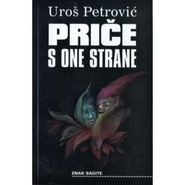 Uroš Petrović - PRIČE S ONE STRANE