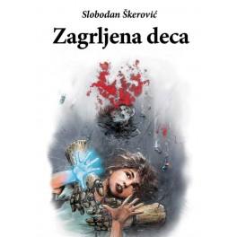 Slobodan Škerović - ZAGRLJENA DECA