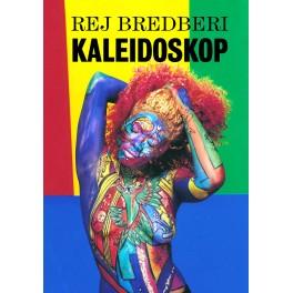 Rej Bredberi KALEIDOSKOP