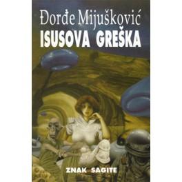 Đorđe Mijušković - ISUSOVA GREŠKA