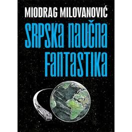 Miodrag Milovanović - SRPSKA NAUČNA FANTASTIKA